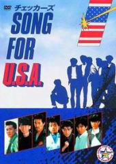 【DVD】SONG for U.S.A/チェッカーズ [PCBP-52248] チエツカーズ