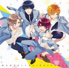 【CD】『A3!(エースリー)』主題歌 MANKAI☆開花宣言/A3ders! [PCCG-1581] エー・スリー・デイアーズ!