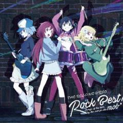 【CD】ロリガ・ロック・ベスト!〜Songs of the mob, by the mob, for the mob〜/ROLLING GIRLS [PCCG-1583] ローリング・ガールズ