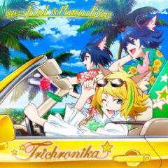 【CD】TVアニメ「SHOW BY ROCK!!#」トライクロニカ挿入歌「胸騒ぎJust☆Paradise」/トライクロニカ [PCCG-70332]