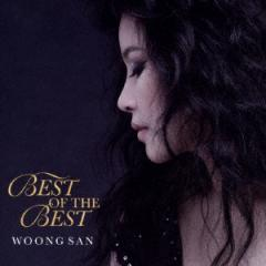 【CD】WOONG SAN BEST OF THE BEST(UHQCD)/ウンサン [PCCY-50077]