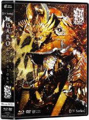 【Blu-ray】【TVシリーズ】牙狼<GARO>-GOLD STORM-翔 BD-BOX1(Blu-ray Disc)/栗山航 [PCXE-60111] クリヤマ ワタル