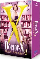 【予約要確認】【Blu-ray】ドクターX 〜外科医・大門未知子〜 4 Blu-rayBOX(Blu-ray Disc)/米倉涼子 [PCXE-60143] ヨネクラ リヨ…