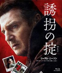 【Blu-ray】誘拐の掟(Blu-ray Disc)/リーアム・ニーソン [PCXP-50332] リーアム・ニーソン