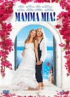 【DVD】マンマ・ミーア!/メリル・ストリープ [GNBF-2618] メリル・ストリープ
