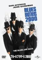 【DVD】ブルース・ブラザース2000/ダン・エイクロイド [GNBF-2654] ダン・エイクロイド