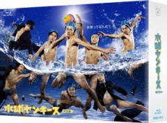【Blu-ray】水球ヤンキース 完全版 Blu-ray BOX(Blu-ray Disc)/中島裕翔 [GNXD-7015] ナカジマ ユウト