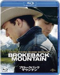 【Blu-ray】ブロークバック・マウンテン(Blu-ray Disc)/ヒース・レジャー [GNXF-1283] ヒース・レジヤー
