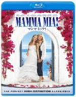 【Blu-ray】マンマ・ミーア!(Blu-ray Disc)/メリル・ストリープ [GNXF-1509] メリル・ストリープ