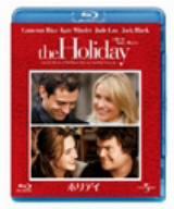 【Blu-ray】ホリデイ(Blu-ray Disc)/キャメロン・ディアス [GNXF-1548] キヤメロン・デイアス