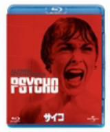 【Blu-ray】サイコ(Blu-ray Disc)/アンソニー・パーキンス [GNXF-1557] アンソニー・パーキンス