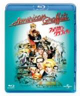 【Blu-ray】アメリカン・グラフィティ(Blu-ray Disc)/リチャード・ドレイファス [GNXF-1625] リチヤード・ドレイフアス