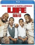 【Blu-ray】エディ&マーティンの逃走人生(Blu-ray Disc)/エディ・マーフィ/マーティン・ローレンス [GNXF-1703] エデイ・マーフイ…