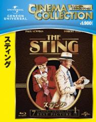 【Blu-ray】スティング(Blu-ray Disc)/ポール・ニューマン [GNXF-1739] ポール・ニユーマン