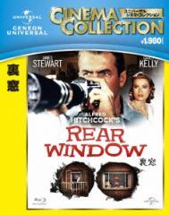 【Blu-ray】裏窓(Blu-ray Disc)/ジェームズ・スチュアート [GNXF-1747] ジエームズ・スチユアート