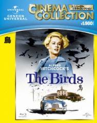 【Blu-ray】鳥(Blu-ray Disc)/ロッド・テイラー [GNXF-1751] ロツド・テイラー