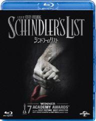【Blu-ray】シンドラーのリスト(Blu-ray Disc)/リーアム・ニーソン [GNXF-1809] リーアム・ニーソン