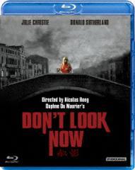 【Blu-ray】赤い影(Blu-ray Disc)/ジュリー・クリスティ [GNXF-1842] ジユリー・クリステイ