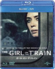 【予約要確認】【Blu-ray】ガール・オン・ザ・トレイン ブルーレイ+DVDセット/エミリー・ブラント [GNXF-2210] エミリー・ブラン…