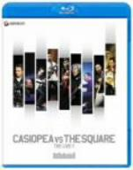 【Blu-ray】CASIOPEA VS THE SQUARE THE LIVE!!(Blu-ray Disc)/カシオペア/SQUARE [GNXL-1001] カシオペア/スクエア