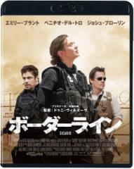 【Blu-ray】ボーダーライン(Blu-ray Disc)/エミリー・ブラント [BIXF-224] エミリー・ブラント