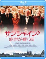 【Blu-ray】サンシャイン♪歌声が響く街(Blu-ray Disc)/ピーター・ミュラン [GABSX-1397] ピーター・ミユラン