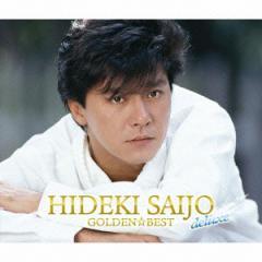 【CD】GOLDEN☆BEST デラックス 西城秀樹/西城秀樹 [MHCL-1733] サイジヨウ ヒデキ