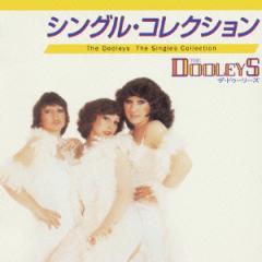 【CD】シングル・コレクション/ドゥーリーズ [MHCP-701] ドウーリーズ