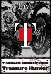 "【DVD】T-SQUARE CONCERT TOUR""TREASURE HUNTER""/T-SQUARE [OLBL-70003] テイー・スクエア"