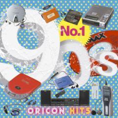 【CD】ナンバーワン90s ORICON ヒッツ/オムニバス [SICP-4559]