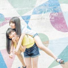 【CD】逃げ水(TYPE-A)(DVD付)/乃木坂46 [SRCL-9489] ノギザカ・フオーテイシツクス