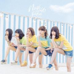 【CD】逃げ水(TYPE-C)(DVD付)/乃木坂46 [SRCL-9493] ノギザカ・フオーテイシツクス