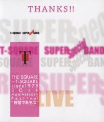 "【Blu-ray】THE SQUARE〜T-SQUARE since 1978 30th Anniversary Festival""…/T-SQUARE SUPER BAND Special [VRXL-8803] テイー・…"