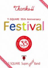 "【Blu-ray】T-SQUARE 35th Anniversary""Festival""(Blu-ray Disc)/T-SQUARE SUPER BAND Special [VRXL-8804] テイー・スクエア・…"