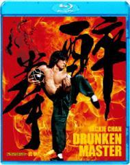 【Blu-ray】酔拳 HDデジタル・リマスター版(Blu-ray Disc)/ジャッキー・チェン [BLU-33525] ジヤツキー・チエン