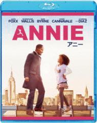 【Blu-ray】ANNIE/アニー(Blu-ray Disc)/ジェイミー・フォックス/クヮヴェンジャネ・ウォレス [BLU-80553] ジエイミー・フオツク…