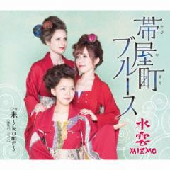 【CD】帯屋町ブルース/水雲-MIZMO- [TKCA-90985] ミズモ(MIZMO)