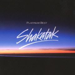 【CD】プラチナム・ベスト シャカタク/シャカタク [VICP-41433] シヤカタク