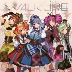 【CD】ワルキューレは裏切らない/ワルキューレ [VTCL-35269] ワルキユーレ(ワルキユーレ)
