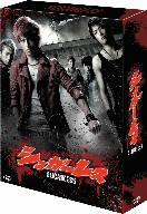 【DVD】シュガーレス DVD-BOX(初回生産限定豪華版)/白濱亜嵐 [VPBX-10901] シラハマ アラン