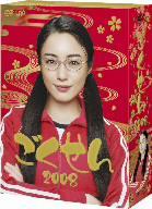 【DVD】ごくせん 2008 DVD-BOX/仲間由紀恵 [VPBX-13958] ナカマ ユキエ