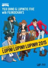 【Blu-ray】ルパン三世コンサート〜LUPIN! LUPIN!! LUPIN!!! 2015〜(Blu-ray…/Yuji Ohno&Lupintic Five with Fujikoc… [VPXQ-7…