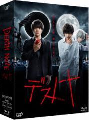 【Blu-ray】デスノート Blu-ray BOX(Blu-ray Disc)/窪田正孝 [VPXX-72976] クボタ マサタカ