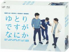 【Blu-ray】ゆとりですがなにか Blu-ray BOX(Blu-ray Disc)/岡田将生 [VPXX-72998] オカダ マサキ
