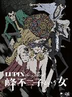 【Blu-ray】LUPIN the Third〜峰不二子という女〜BD-BOX(Blu-ray Disc)/ルパン三世 [VPXY-71939] ルパンサンセイ