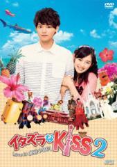 【DVD】イタズラなKiss2〜Love in OKINAWA/未来穂香 [OPSDS-1092] ミキ ホノカ