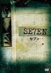 【DVD】セブン(初回限定生産版)/ブラッド・ピット [10005-88526] ブラツド・ピツト