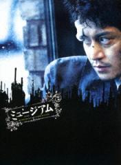【Blu-ray】ミュージアム ブルーレイ&DVDセット プレミアム・エディション/小栗旬 [10006-40584] オグリ シユン
