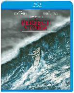 【Blu-ray】パーフェクト・ストーム(Blu-ray Disc)/ジョージ・クルーニー [CWBA-82847] ジヨージ・クルーニー