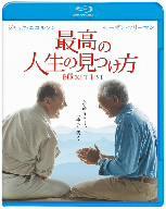 【Blu-ray】最高の人生の見つけ方(Blu-ray Disc)/ジャック・ニコルソン [CWBAY-17638] ジヤツク・ニコルソン